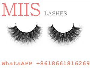 own brand eyelashes with custom